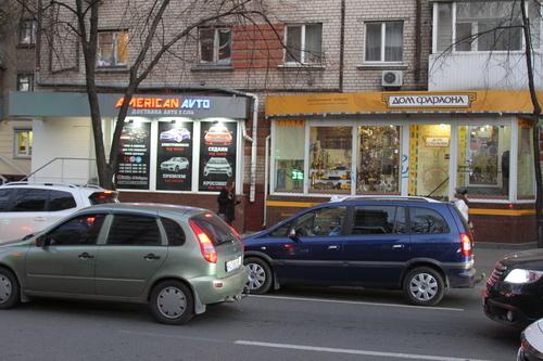Магазин в городе Днепр(опетровск) на улице Воскресенская 1